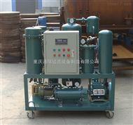 ZJD齿轮油滤油机_液位控制器