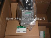 4F520-15-AC220V二位五通电磁阀