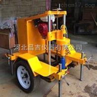 HZ-20A车拖式混凝土钻孔取芯机