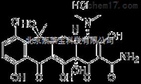 标准品盐酸金霉素