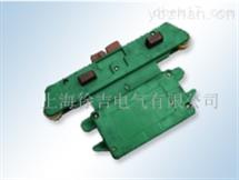 JBS-5-25-120集電器