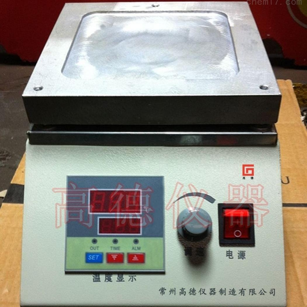 高温度磁力搅拌器