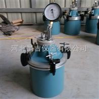 CA-3直读式混凝土含气量测定仪