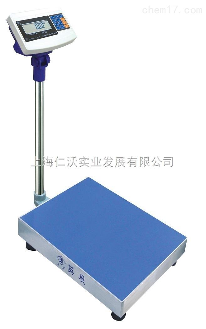 TCS-150kg外接电脑通讯电子磅秤 TCS电子秤各种量程电子秤