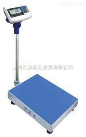 英展电子秤校正方法 XK3150W-150kg英展继电器信号输出电子秤