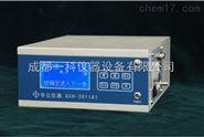 便攜式紅外線CO 分析儀--北京華云