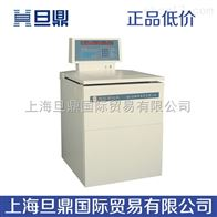 GL-20B 高速冷冻离心机,离心机用途,离心机使用说明