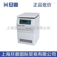 H2050R-1/H2050R1高速冷冻离心机,离心机使用说明,热销离心机
