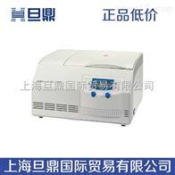 3-16PK多功能大容量冷冻离心机,离心机原理,离心机厂家