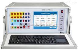 WJB3300C三相继电保护测试仪