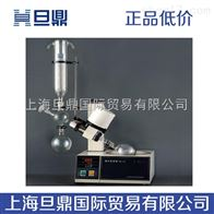 RE-52旋转蒸发仪,旋转蒸发仪价格,旋转蒸发仪使用说明
