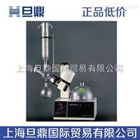 RE-52A旋转蒸发仪,旋转蒸发仪厂家,旋转蒸发仪使用说明