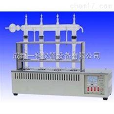 氮磷钙测定仪--上海新嘉