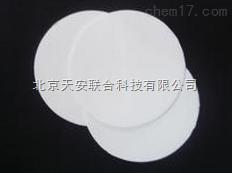 超细玻璃纤维滤膜TSP PM2.5 PM10滤膜