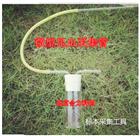 微型昆虫采集管 户外昆虫采集管、北京吸虫器
