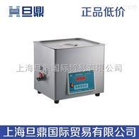 SB-120D*声波清洗机,*声波清洗机型号,*声波清洗机使用说明