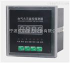 PD204E-AS4PD204E-AS4網絡電力儀表