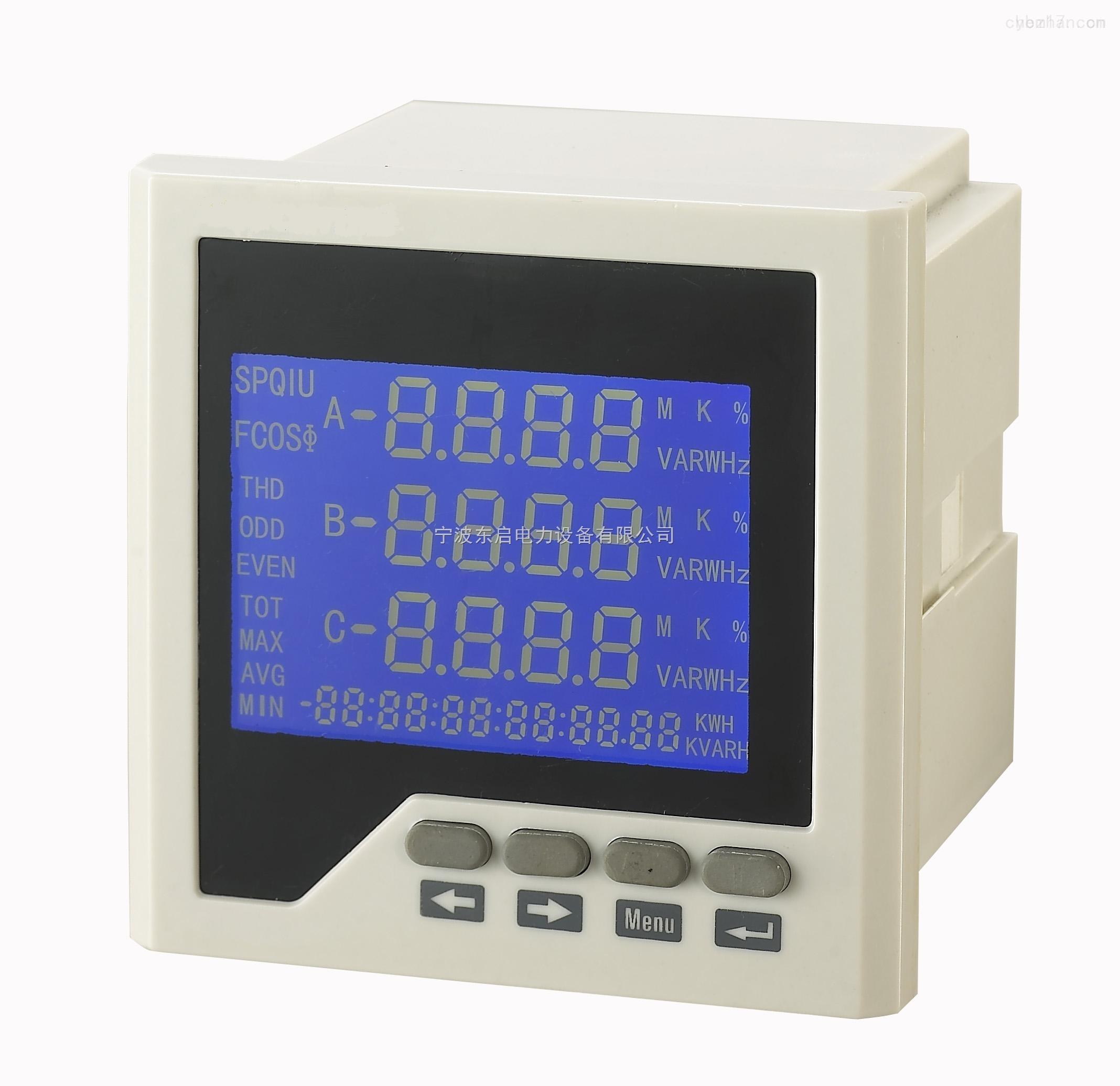 PD211-1Z5S9-PD211-1Z5S9網絡電力儀表