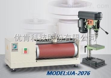 UA-2076-优肯 育肯DIN磨耗实验机
