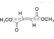 SD8780标准品富马酸二甲酯