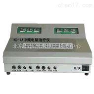 JC12-KD-1A中频电脑治疗仪