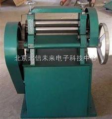 JC03-TY4288橡胶刨片机