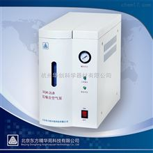 SGK-2LBSGK-2LB空气发生器