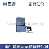 FluorChem HD2化学发光/荧光/可见光凝胶成像分析系统,凝胶成像价格