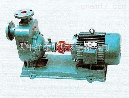 BZ型自吸式离心泵