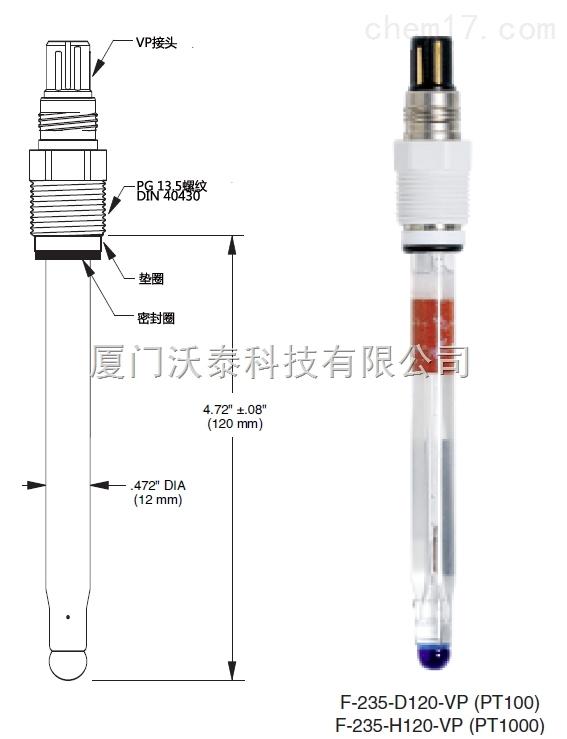 F-235带温度探头和VP接头的发酵pH电极