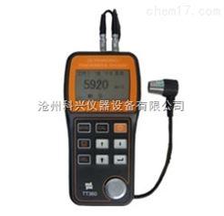 TIME2136型时代TIME2136超声波测厚仪