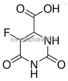 标准品氟乳清酸