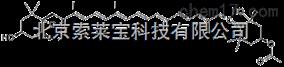 标准品岩藻黄素