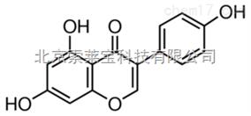 标准品染料木素