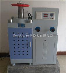 DYE-2000型混凝土数显压力机