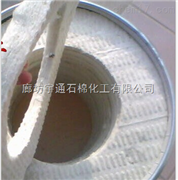 陶瓷纤维垫片硅酸铝纤维高温隔热垫