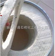 100*120*5mm陶瓷纤维垫片硅酸铝纤维高温隔热垫