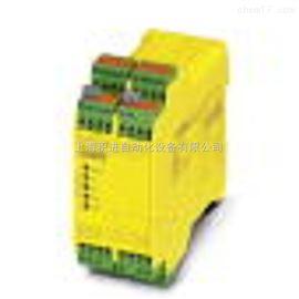 德国原装菲尼克斯安全继电器PSR-SPP-24UC/ESAM4/2X1/1X2