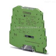 菲尼克斯电流变送器MACX MCR-SL-CAC- 5-I - 2810612