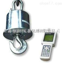 电子挂钩秤2吨电子挂钩秤