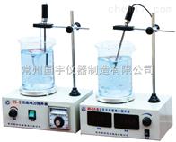 85-2A控溫磁力雙數顯攪拌器