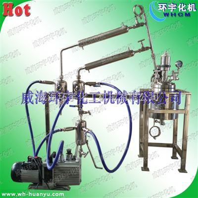 GSH电加热酯化反应釜