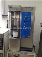 CF121-CF210碳酸饮料机优惠处理