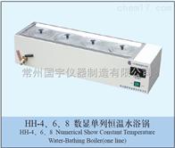 HH-6數顯單列水浴鍋