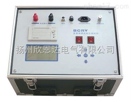 bcpy 倍频电源测试仪