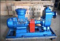 80ZW40-16自吸式不锈钢污水离心泵