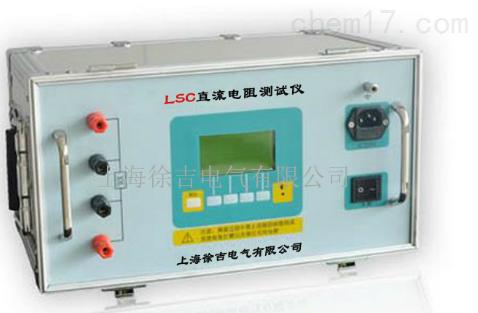 程控恒流源,程控前置放大器