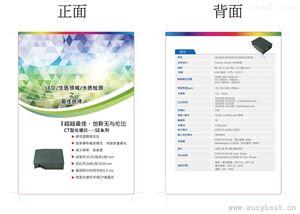 SE1020/SE2020/SE1030LED/生医领域/水质检测CT型光谱仪