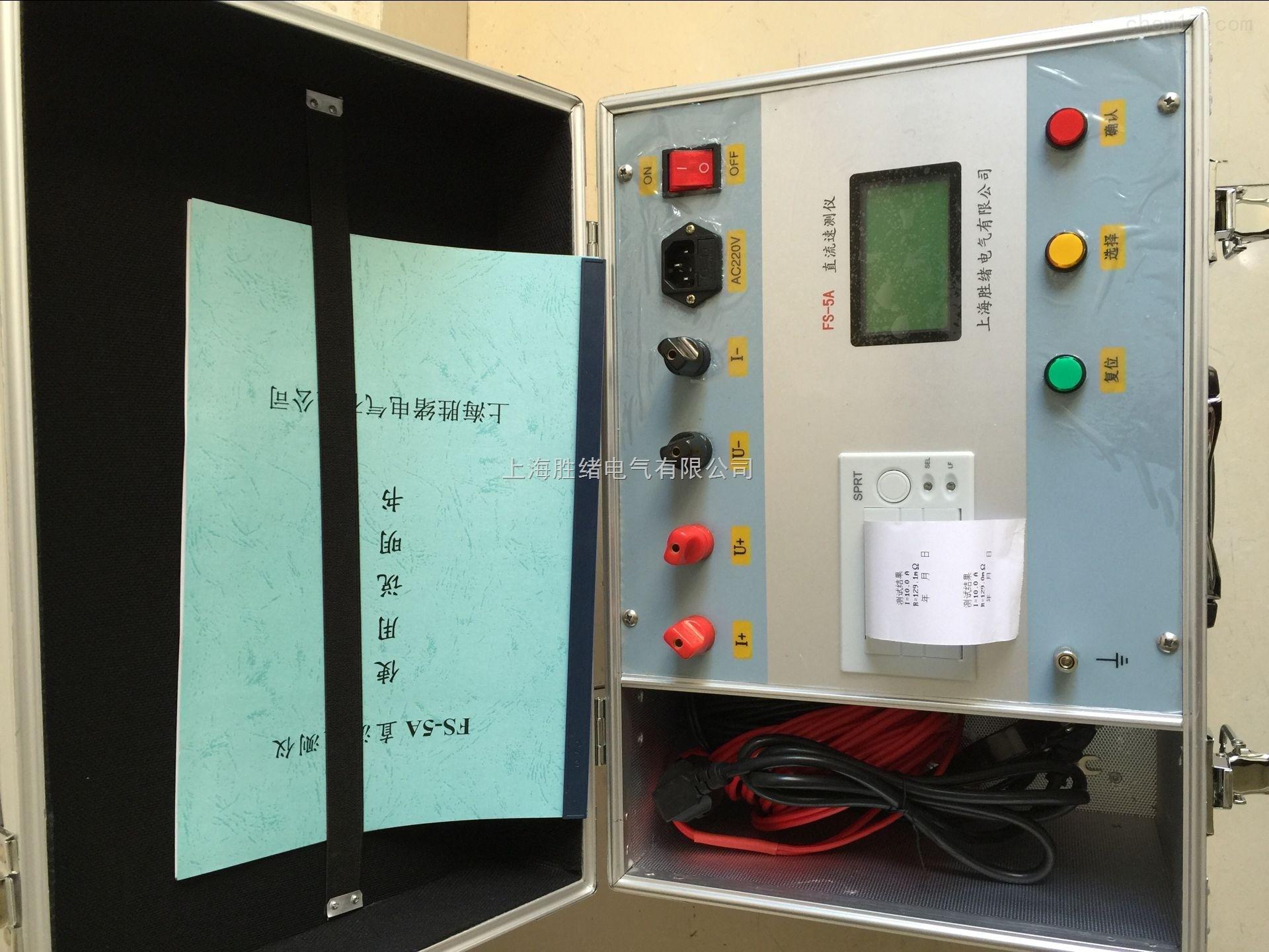 ZRS系列三相直流电阻测试仪