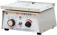 MM-1微量振蕩器